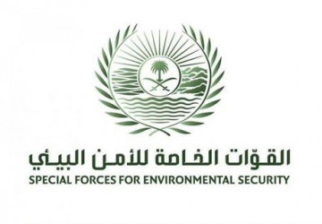 """""""الأمن البيئي"""": مهام القوات تشمل حماية الحيوانات البرية في المواقع كافة"""