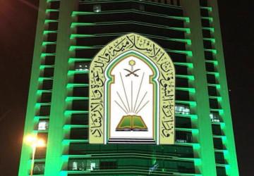 لليوم الـ 18.. الشؤون الإسلامية تقرر اليوم إغلاق 12 مسجداً مؤقتاً بـ 6 مناطق بعد ثبوت 12 حالة كورونا بين صفوف المصلين