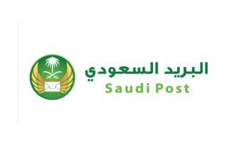البريد السعودي يجدد تحذير عملاءه من الاحتيال المالي