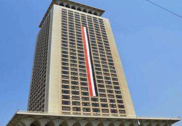 """""""مصر"""" تدين استمرار مليشيا الحوثي استهداف المناطق المدنية والمنشآت الحيوية بالمملكة"""