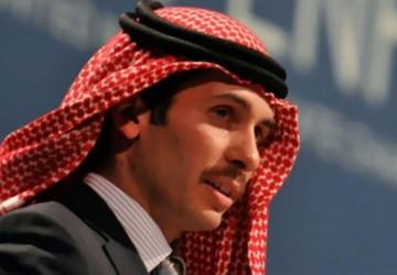 الأمير حمزة يعلن الولاء للملك عبدالله بـ«رسالة رسمية»
