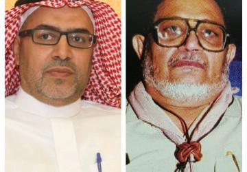 الرائد الكشفي محمد النجار شاهد على تأريخ الاعتراف بالكشافة السعودية عربياً وعالمياً