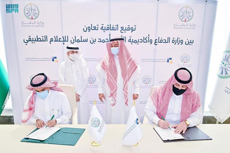 """""""وزارة الدفاع"""" و""""أكاديمية الأمير أحمد بن سلمان"""" توقّعان اتفاقية في التدريب والتطوير الإعلامي"""