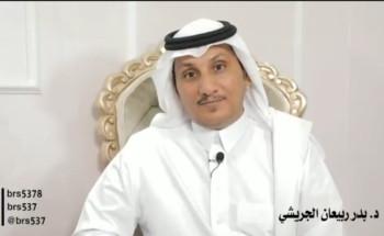 شاهد بـالفيديو …. البدو يسقطون شريل وهبة ….. للإعلامي الدكتور بدر ربيعان الجريشي
