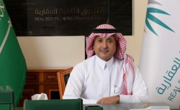 مجلس إدارة صندوق التنمية العقارية يعين منصور بن ماضي رئيساً تنفيذياً للصندوق