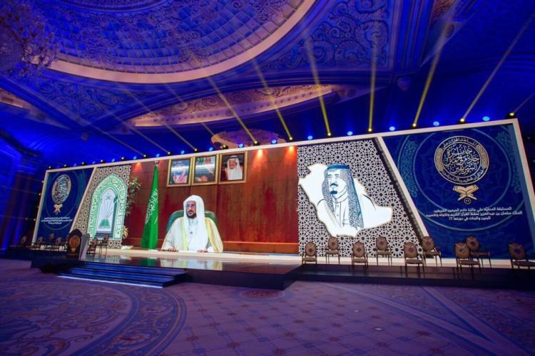 وزير الشؤون الإسلامية يرعى حفل تكريم الفائزات بجائزة الملك سلمان لحفظ القرآن للبنين والبنات في دورتها الثانية والعشرين