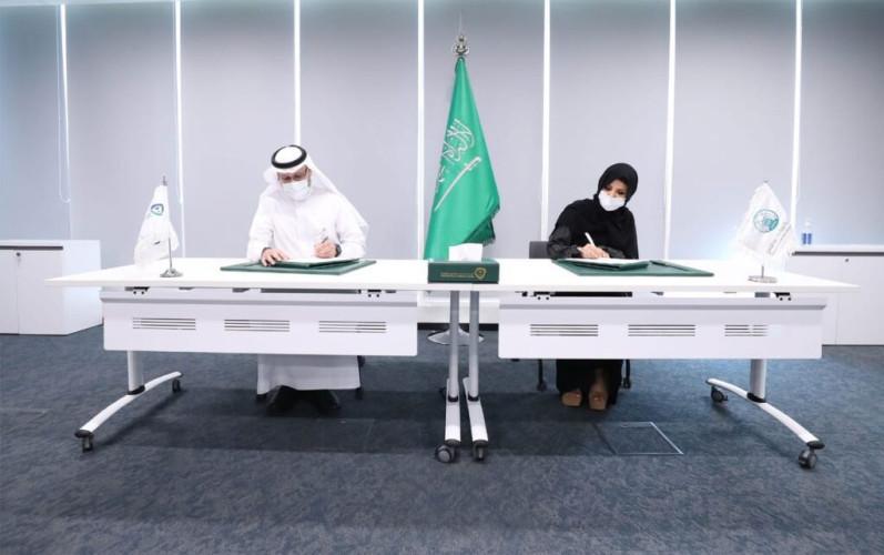 الملكية الفكرية توقع برنامج التحالف الأكاديمي مع جامعة الأميرة نورة