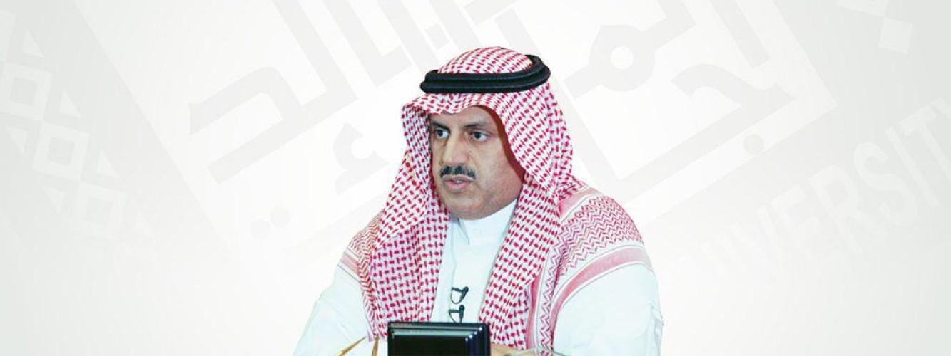 رئيس جامعة الملك خالد يقرر إنشاء وحدة الابتعاث بفرع الجامعة في تهامة
