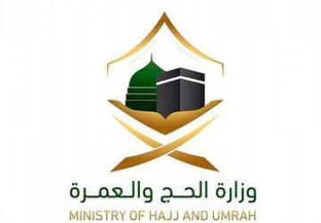 وزارة الحج والعمرة تعلن قصر حج هذا العام على المواطنين والمقيمين داخل المملكة بإجمالي 60 ألف حاج