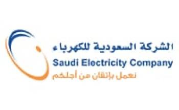 """""""الشركة السعودية للكهرباء"""" تعلن عن توافر وظائف شاغرة"""
