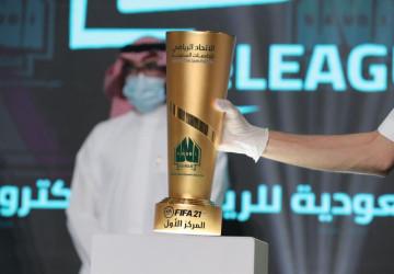 ختام بطولات دوري الجامعات السعودية للرياضات الإلكترونية باستضافة جامعة الأمير سطام