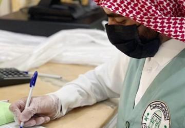 رصد 54 مخالفة ضمن أكثر من 800 زيارة رقابية على أسواق النفع العام في رفحاء