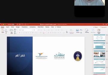 """جامعة حائل تدشن بالتعاون مع """"منشآت"""" مبادرة تفعيل منظومة الإبتكار في منطقة حائل"""