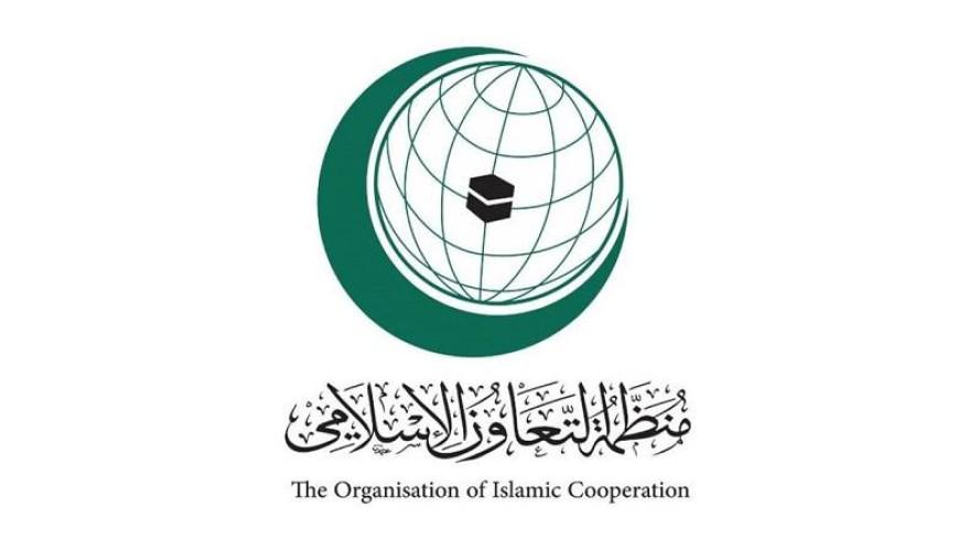 منظمة التعاون الإسلامي تدين استهداف الأحياء السكنية في أحد المسارحة وجازان بمسيرتين مفخختين