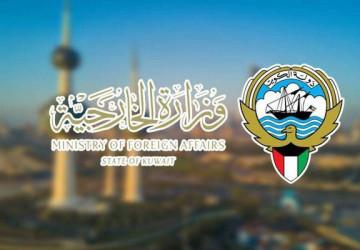 الكويت تنوه بجهود المملكة لحل الأزمة اليمنية وترحب بتوافق ممثليه