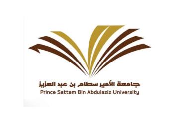 جامعة الأمير سطام تبدأ غداً القبول الإلكتروني لمرحلتَي البكالوريوس والدبلوم