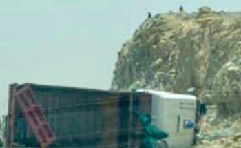 """وفاة 4 أشخاص في حادث على طريق """"بيشة – سبت العلاية"""""""
