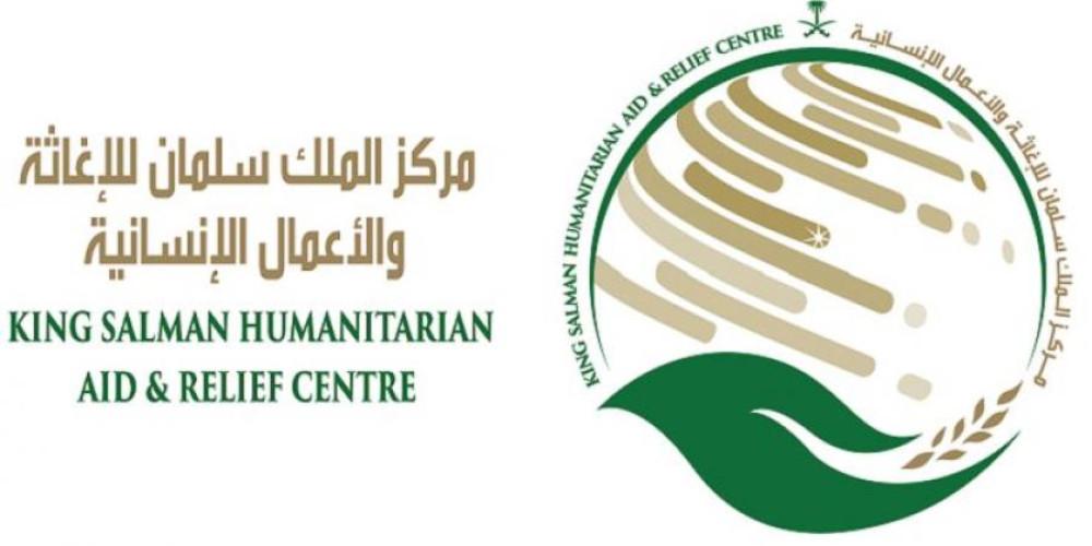 مركز الملك سلمان للإغاثة يُجري 50 عملية جراحية بمجال القلب المفتوح والقسطرة