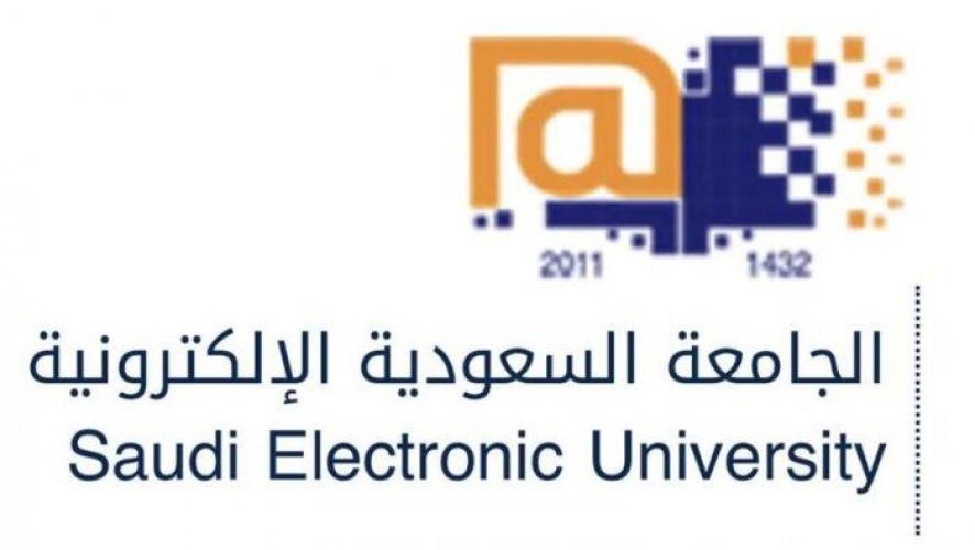 توفر وظائف شاغرة على نظام العقود في الجامعة السعودية الالكترونية