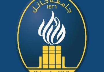 جامعة حائل تطرح العديد من التخصصات في الكلية التطبيقية ضمن القبول السنوي المباشر