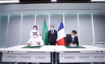 توقيع مذكرة تعاون بين الملكية الفكرية والمعهد الوطني للملكية الصناعية الفرنسي