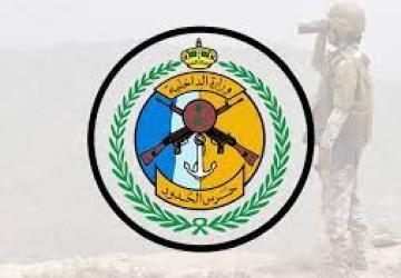 توفر عددا من الوظائف المؤقتة في المديرية العامة لحرس الحدود