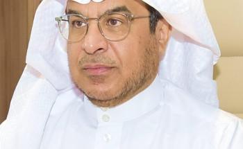 كلمة رئيس المؤسسة العامة للري  بمناسبة ذكرى اليوم الوطني 91 للمملكة العربية السعودية