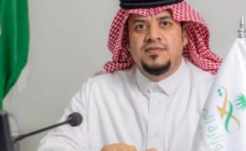 كلمة مدير عام الشؤون الصحية بمنطقة الرياض الدكتور حسن بن علي الشهراني بمناسبة اليوم الوطني الـ91