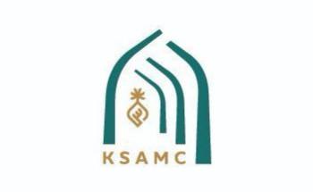 نجاح اول عملية جراحية للعمود الفقري بمدينة الملك سلمان بن عبد العزيز الطبية بالمدينة المنورة