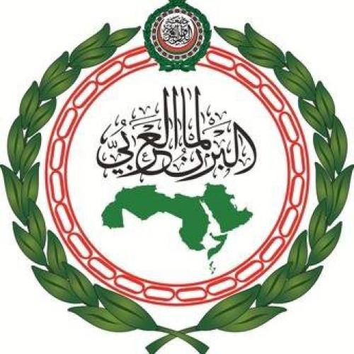 البرلمان العربي: الاعتداء على مطار أبها الدولي عمل إرهابي