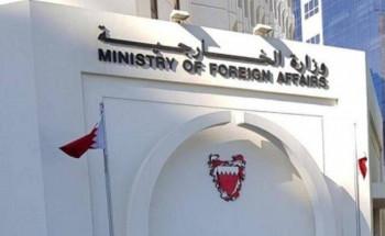"""البحرين تدين إطلاق """"الحوثي"""" الإرهابية صاروخاً بالستياً تجاه جازان"""