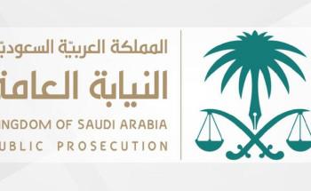 النيابة العامة تحصد جائزة عالمية في مكافحة جريمة غسل الأموال