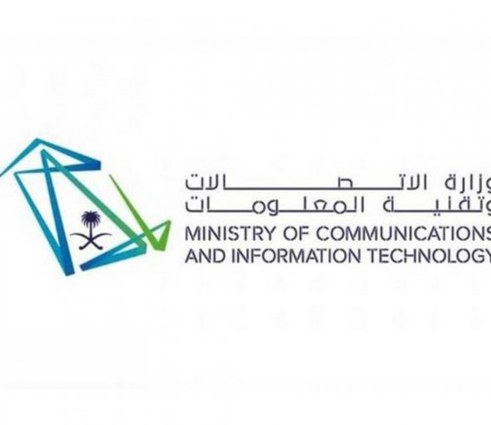 """وزارة الاتصالات تعزز المواطنة الرقمية عبر إطلاق مبادرة """"أبطال المستقبل"""""""