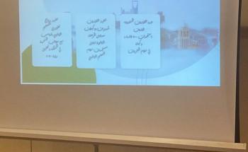 تعليم مكة يستضيف الوفد التعليمي الزائر من منطقة الباحة