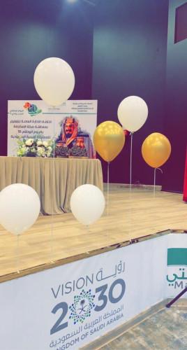 """تعليم مكة يطلق فعاليات اليوم العالمي للمعلمين الـ 2021 تحت شعار """"المعلمون هم قلب التعليم النابض"""""""