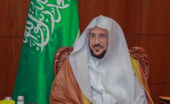وزير الشؤون الإسلامية يوجه بتخصيص خطبة الجمعة القادمة للتحذير من جماعة السرورية الإرهابية